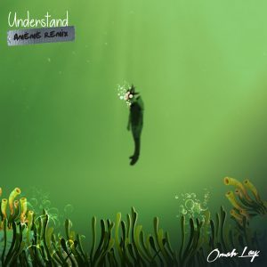 Omah Lay – Understand (AMEME Remix) Mp3 Download